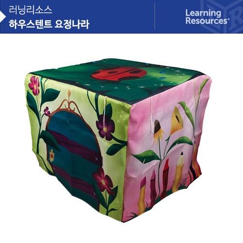 (러닝리소스)EDI3657 하우스텐트 요정나라_(1581303)