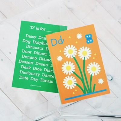 Flashcard Concept Book [D] 무지노트(B6)