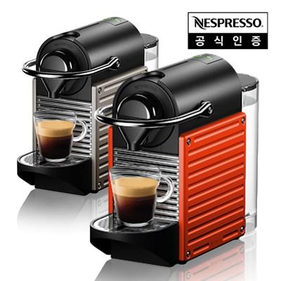 [네스프레소] 픽시 리프레쉬 C61 에스프레소 캡슐 커피머신