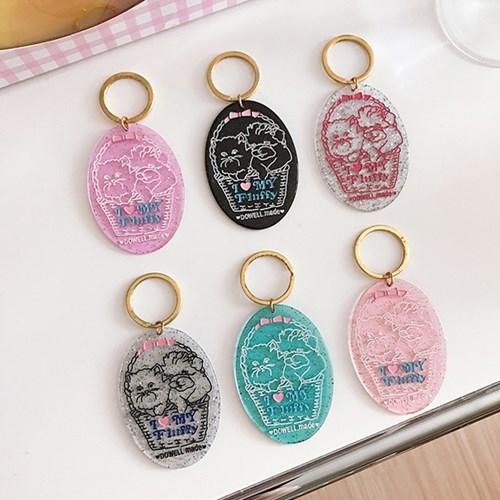 Round Glitter Key chain  라운드 글리터 키 체인