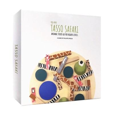 [오픈앤플레이]타쏘 사파리