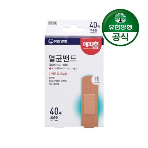 [유한양행]해피홈 멸균밴드(표준형) 40매입_(2029542)