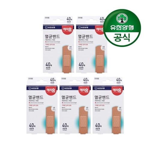 [유한양행]해피홈 멸균밴드(표준형) 40매입 5개_(2029539)