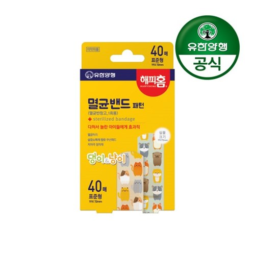 [유한양행]해피홈 캐릭터 멸균밴드(표준형) 40매입_(2029537)