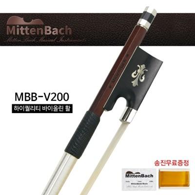 미텐바흐 바이올린활 MBB-V200 수제 연주용 연습용