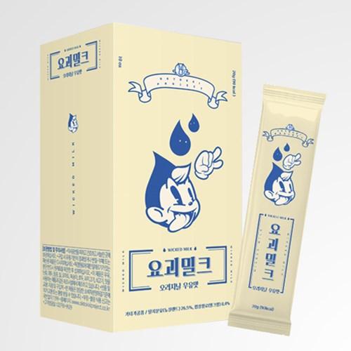 요괴밀크 오리지널우유맛 20g X10입
