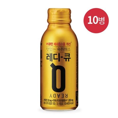 READY Q 맛있는 숙취해소 음료! 레디-큐 드링크 100ML X 10병