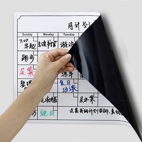 갓샵 붙이는 자석스케쥴 보드 월간 스케줄 냉장고 화이트보드 일정표