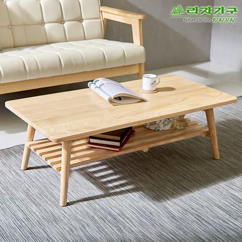 라자가구 오브 리빙 750 원목 접이식 테이블 RB0101