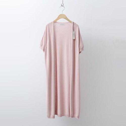 Hoega Cotton Long Cardigan - 반팔
