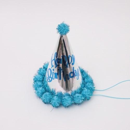 은박 솜방울 고깔모자 (블루)_(301715060)