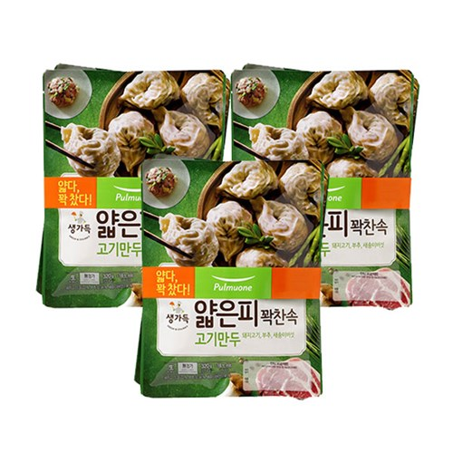 [풀무원]얇은피꽉찬속 고기만두 320gx6봉