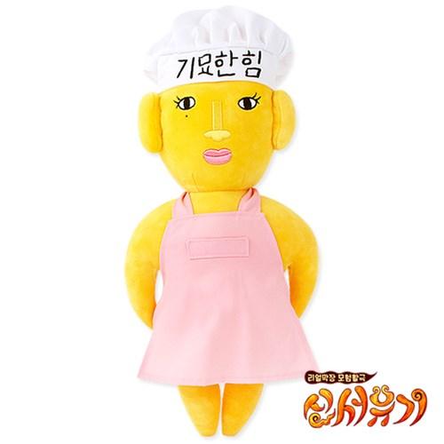 [신서유기] 강식당셰프_기묘한힘