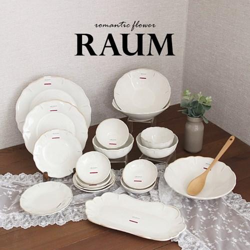 로맨틱라움2인홈세트(A)(18p) 신혼 도자기 빈티지 그릇 식기 세트