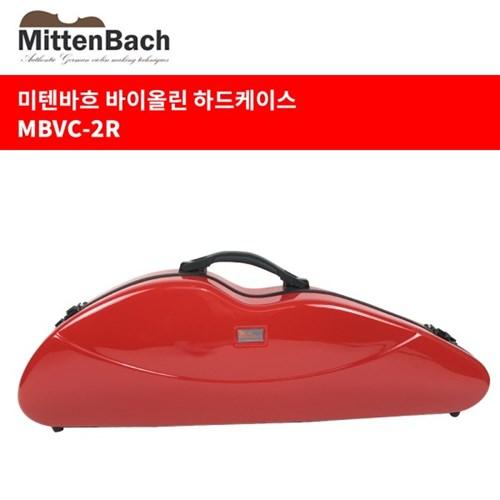 바이올린케이스 미텐바흐 MBVC-2R
