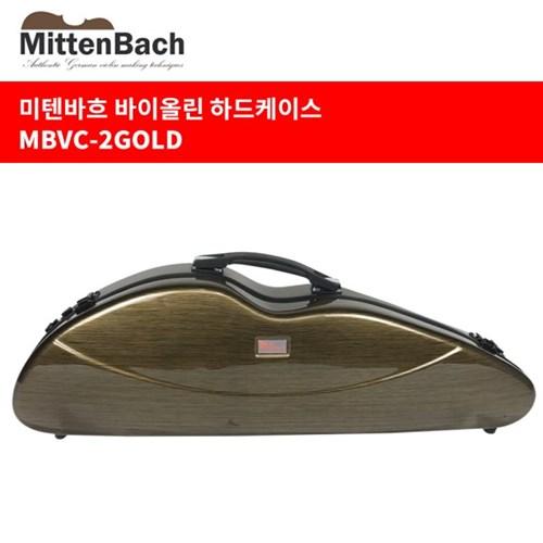 바이올린케이스 미텐바흐 MBVC-2GOLD 하드케이스