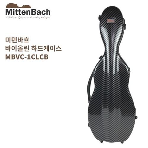 바이올린케이스 미텐바흐MBVC-1CLCB 하드케이스