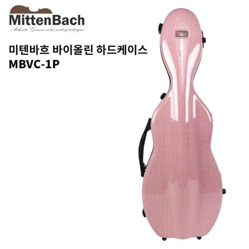 바이올린케이스 미텐바흐MBVC-1P 하드케이스