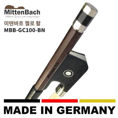 미텐바흐 첼로 활 MBB-GC100BN 독일제