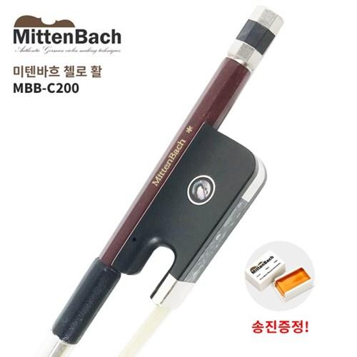 첼로활 미텐바흐 MBB-C200 고급첼로활