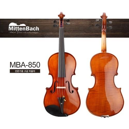 미텐바흐 비올라 MBA-850