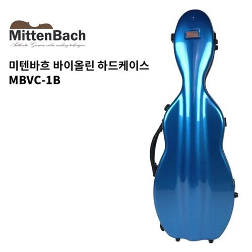 바이올린케이스 미텐바흐MBVC-1B 하드케이스