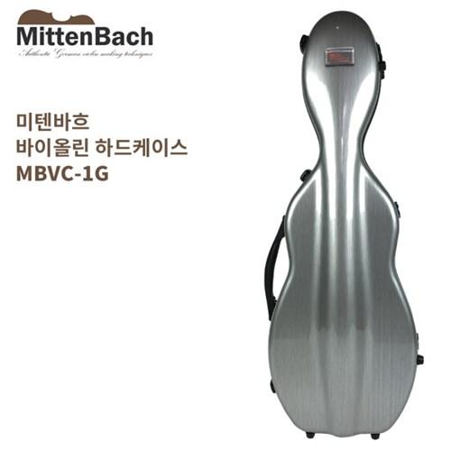 바이올린케이스 미텐바흐MBVC-1G 하드케이스