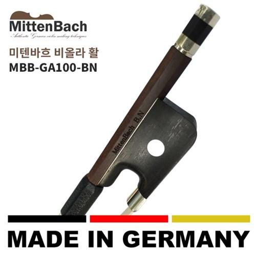미텐바흐 비올라 활 MBB-GA100BN 독일제