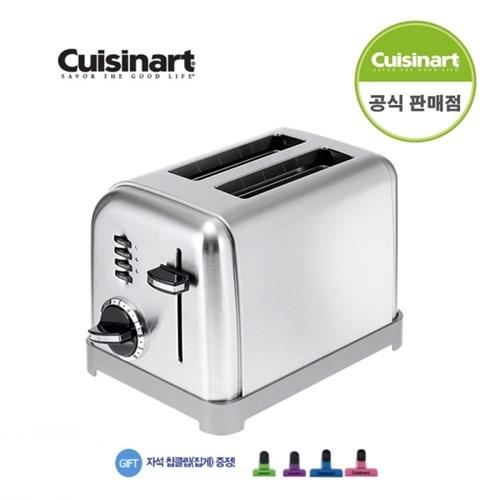 쿠진아트 토스터기 메탈클래식 2구 CPT-160KR+사은품(자석클립)