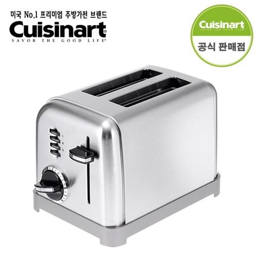 쿠진아트 토스터기 메탈클래식 2구 CPT-160KR