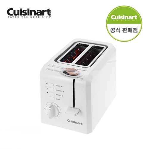 쿠진아트 토스터기 2구 CPT-122WKR+사은품(자석클립)