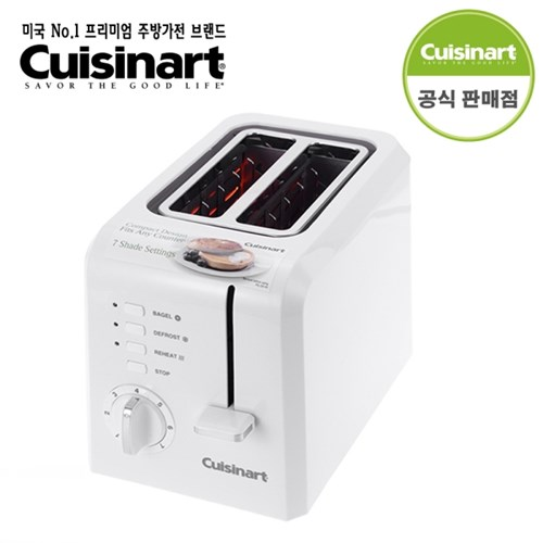 쿠진아트 토스터기 2구 CPT-122WKR