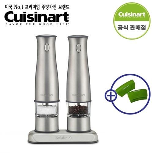 쿠진아트 전자동 그라인더 SP-2KR+실리콘손잡이