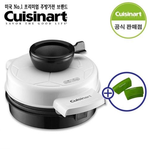 쿠진아트 와플 볼 메이커 WAF-B100KR+사은품(실리콘손잡이)