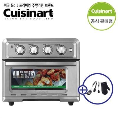 쿠진아트 에어프라이어 오븐 TOA-60KR+사은품(키친툴세트)