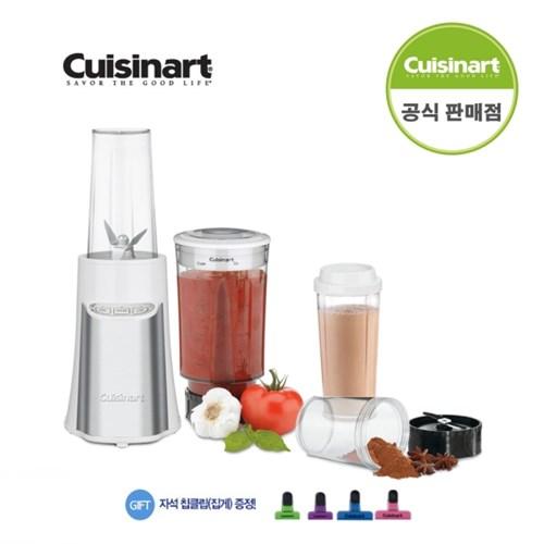 쿠진아트 스마트파워 미니믹서기 CPB-300WKR+사은품(자석클립)