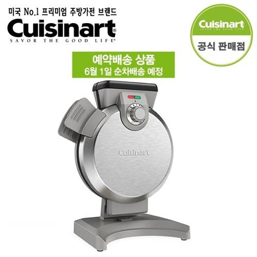 (예약배송상품)쿠진아트 버티컬 와플메이커 WAF-V100KR
