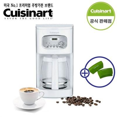 쿠진아트 12컵 드립 커피메이커 DCC-1100WKR+실리콘손잡이