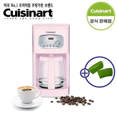 쿠진아트 12컵 드립 커피메이커 DCC-1100PKKR+실리콘손잡이