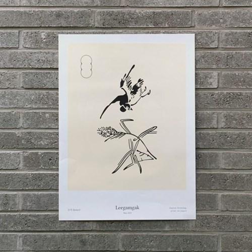 소식(letter) 포스터