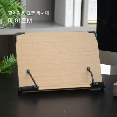 [에이스독서대] 메이트m 독서대
