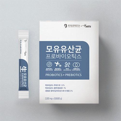 [셀핏] 모유유산균 프로바이오틱스 유산균연구소 4주분
