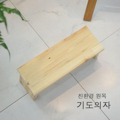 [에이스독서대] 원목 기도의자 무인쇄