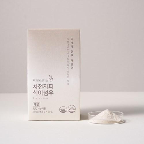 의사개발 쾌변 차전자피 식이섬유 레몬맛 30포 x 3박스