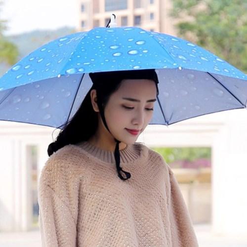 갓샵 핵인싸템! 머리에쓰는 우산 모자 핸즈프리 낚시 파라솔