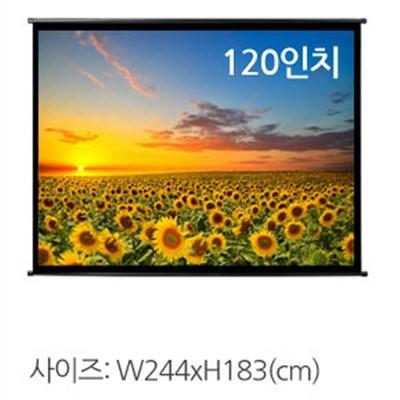 마루느루 이동식 족자형 빔프로젝터 스크린 244x183CM EX314