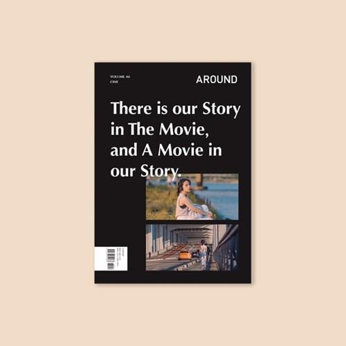 Around magazine vol.66
