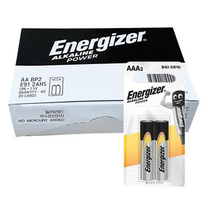에너자이저 알카라인 AAA2입*20조(40알)