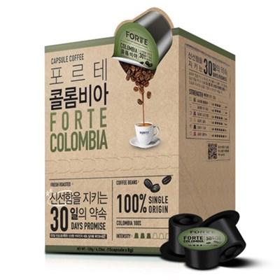 마루느루 포르테 반자동 커피머신 캡슐 콜롬비아