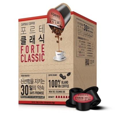 마루느루 포르테 반자동 커피머신 캡슐 클래식